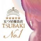 みき TSUBAKI No.1 - 福山風俗