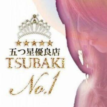 ことね | TSUBAKIグループ - 福山風俗