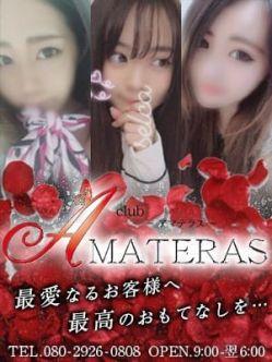 *STAFF blog*|Amateras-アマテラス-でおすすめの女の子