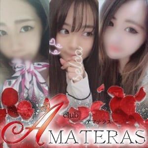 Amateras-アマテラス- - 福山派遣型風俗