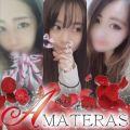 *STAFF blog* | Amateras-アマテラス- - 福山風俗