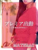 Fuyumi(ふゆみ)|Amateras-アマテラス-でおすすめの女の子