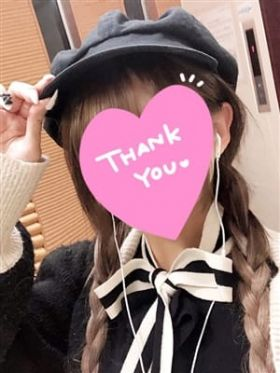 Hotaru(ほたる) 広島県風俗で今すぐ遊べる女の子
