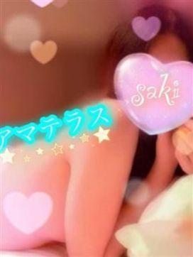 Saki(さき)|Amateras-アマテラス-で評判の女の子