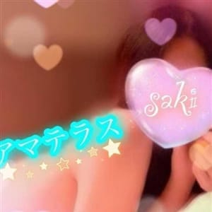 Saki(さき)