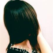 Himeka(ひめか)|Amateras-アマテラス- - 福山風俗