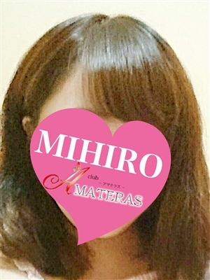 Mihiro(みひろ)
