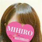 Mihiro(みひろ)|Amateras-アマテラス- - 福山風俗