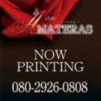Maya(まや)|Amateras-アマテラス- - 福山風俗