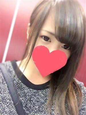 Chisa(ちさ)