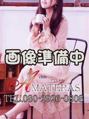 Mitsuha(みつは)|Amateras-アマテラス- - 福山風俗