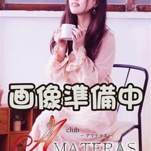 Mitsuha(みつは)