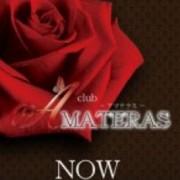 Mahiru(まひる)|Amateras-アマテラス- - 福山風俗
