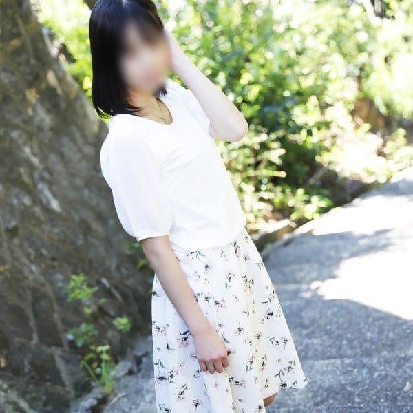 新人由紀子(ゆきこ)【業界未経験♡】