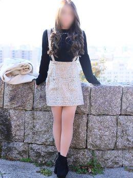 優愛(ゆあ)   Mrs.(ミセス)ジュリエット東広島[ラブマシーングループ] - 東広島風俗