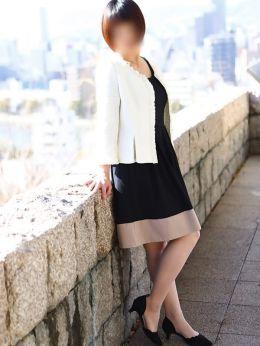 笑子(わこ) | Mrs.(ミセス)ジュリエット東広島[ラブマシーングループ] - 東広島風俗
