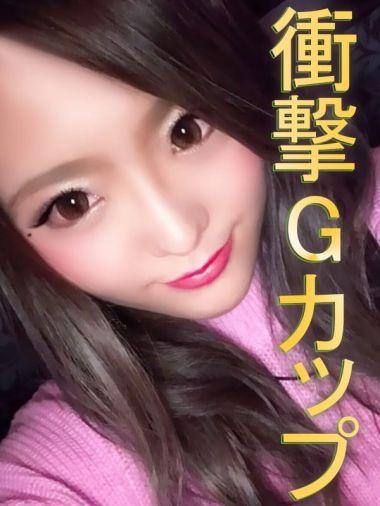【爆乳Gカップ】ひなの|Mrs.(ミセス)ジュリエット - 東広島風俗