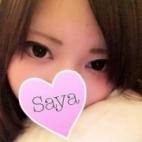 サヤ|キャンパススタイル - 広島市内風俗