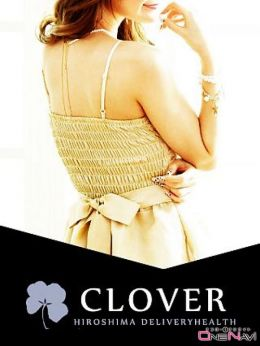 芹那(セリナ)   CLOVER(クローバー) - 広島市内風俗