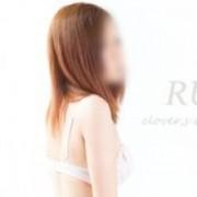 ルア|CLOVER(クローバー) - 広島市内風俗