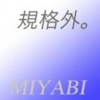 ミヤビ|CLOVER(クローバー) - 広島市内風俗