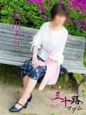 安田チヨ|五十路マダム 岡山店でおすすめの女の子