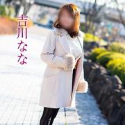 吉川奈々 五十路マダム 岡山店 - 岡山市内風俗