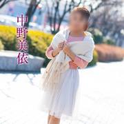 中野美依 五十路マダム 岡山店 - 岡山市内風俗