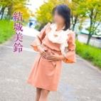 結城美鈴さんの写真