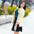 楠田紘子さんの写真