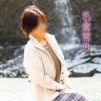 名倉雪乃|五十路マダム 岡山店 - 岡山市内風俗