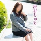渋谷じゅり|五十路マダム 岡山店 - 岡山市内風俗