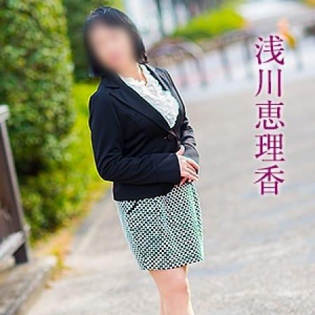 浅川恵理香