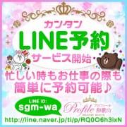 【24時間対応】当店公式LINEサービス開始♪|DRESS(ドレス)