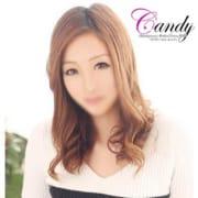 リョウ ☆x2 Candy~キャンディ~ 舞鶴店 - 舞鶴・福知山風俗