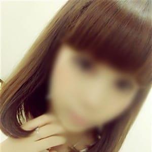 「極上のロリ系アイドル姫が降臨♡」01/13(日) 00:54 | Pink Revolution ピンクレボリューションのお得なニュース