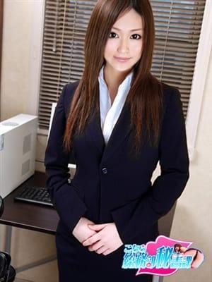 まいや|こちら総務部秘書課 - 新大阪風俗