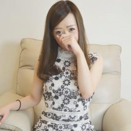 「◆綺麗なピンク色の唇「スミレ」ちゃん♪◆」02/18(日) 22:24   プラチナのお得なニュース