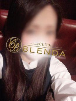 あゆみ☆変態美女 | BLENDA GIRLS - 上田・佐久風俗
