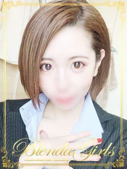 なみね☆Fカップ | BLENDA GIRLS - 上田・佐久風俗