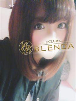 のあ☆Fカップ | BLENDA GIRLS - 上田・佐久風俗