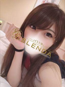 まお☆モデル系 | BLENDA GIRLS - 上田・佐久風俗