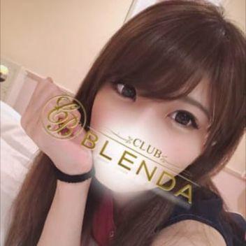 まお☆モデル系   BLENDA GIRLS - 上田・佐久風俗