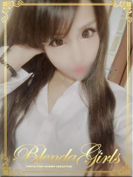 あすか☆エロギャル | BLENDA GIRLS - 上田・佐久風俗