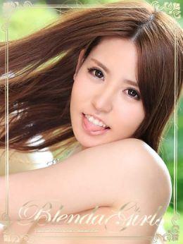 みう | BLENDA GIRLS - 上田・佐久風俗