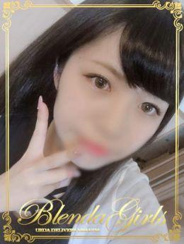 ゆめ☆癒し系 | BLENDA GIRLS - 上田・佐久風俗