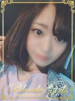 なのか☆感度良好 | BLENDA GIRLS - 上田・佐久風俗
