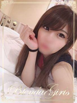 まお☆モデル系|BLENDA GIRLSで評判の女の子