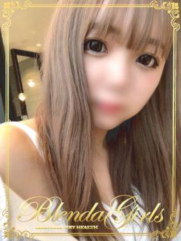 蓮☆美巨乳 | BLENDA GIRLS - 上田・佐久風俗