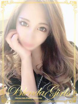 このは☆キレカワ | BLENDA GIRLS - 上田・佐久風俗